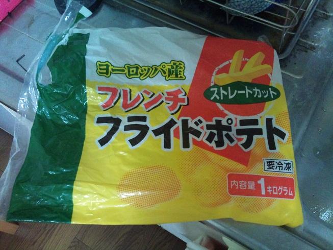 業務冷凍ポテト2