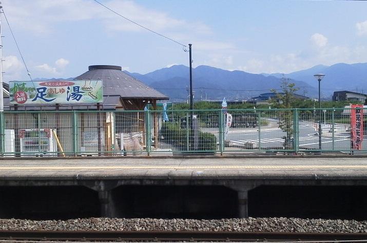 春日居町駅2