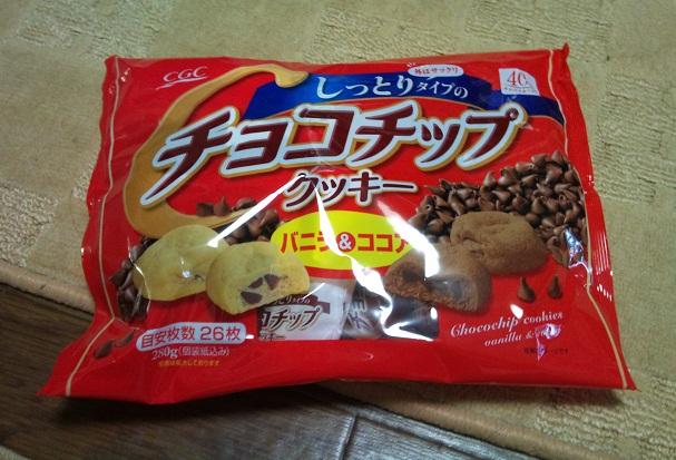 CGCクッキー
