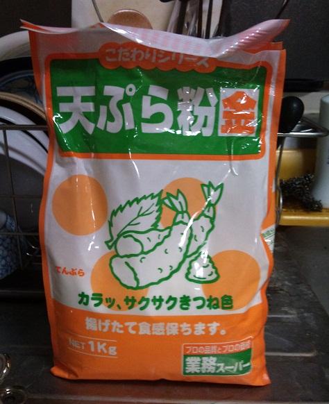 業務天ぷら粉