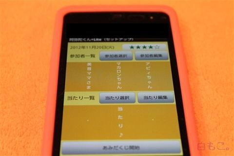 20121120_6.jpg