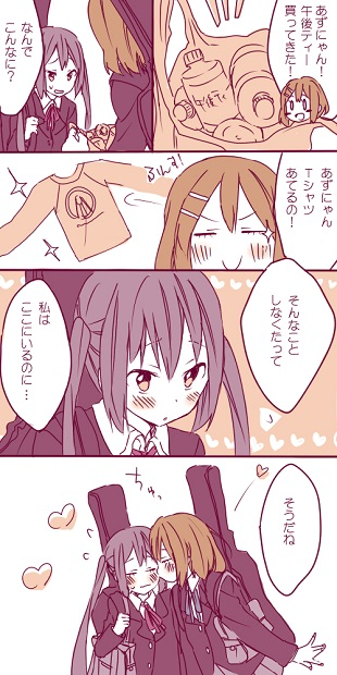 桜Trick作者が描いた けいおん!