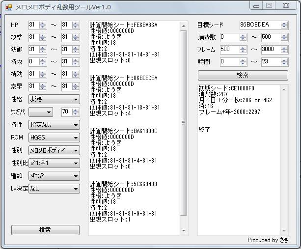 ブログ用(4)