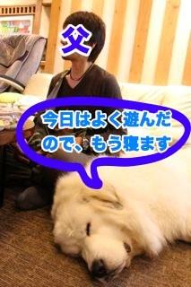 201212_おおむらや2