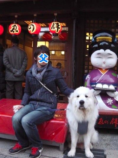 201302_豊岡雪遊び10