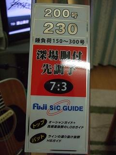 123_20130125181303.jpg