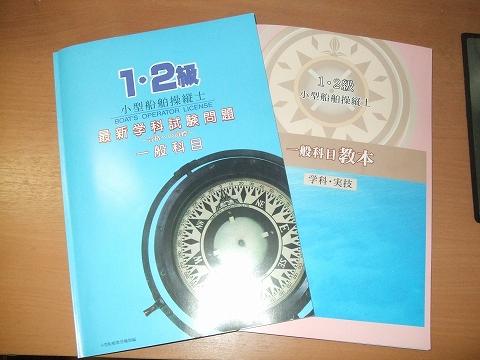 DSCF3327.jpg