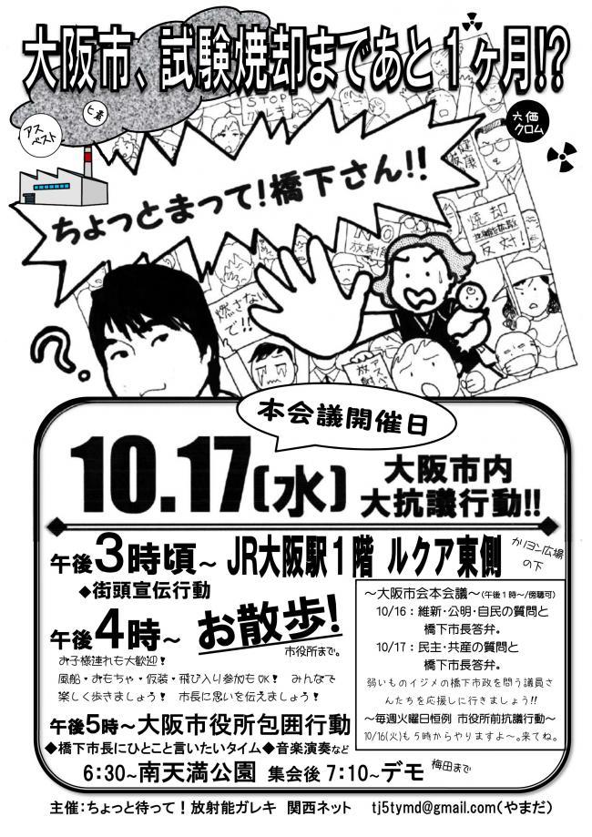 1017蜑榊濠繝√Λ繧キ_convert_20121004155805