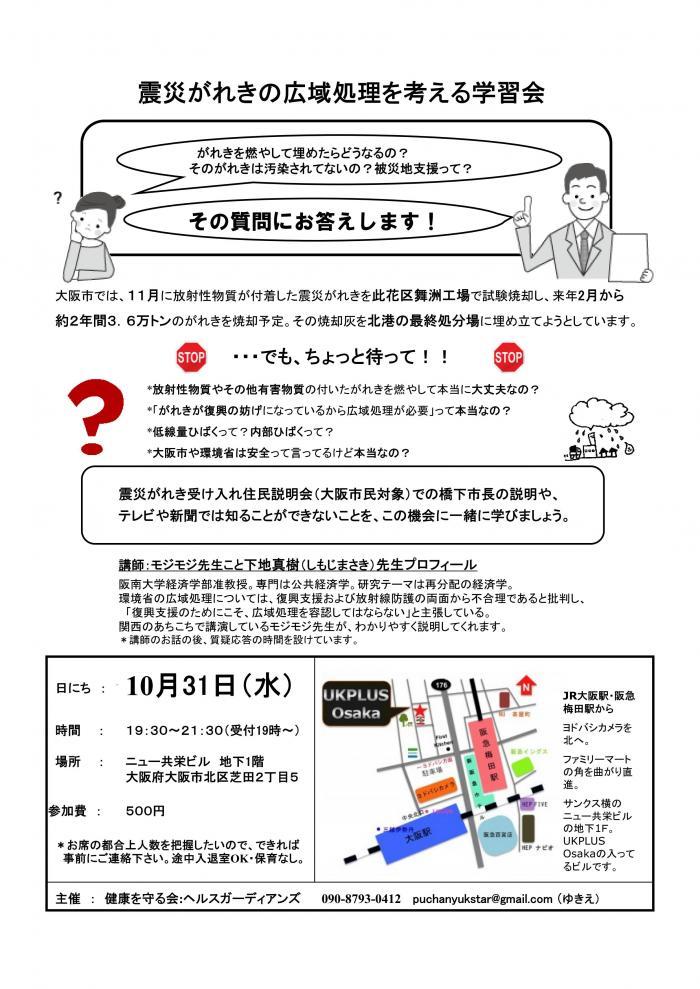 縺後l縺榊ュヲ鄙剃シ夲シ・0譛・1譌・譴・伐・雲convert_20121019120732