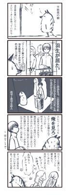 羽生エレベーター