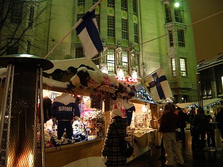 Joulu myyjäiset