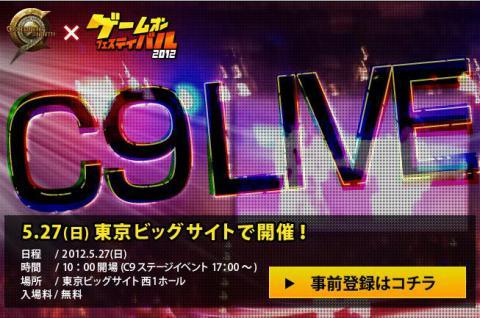 C9LIVE.jpg