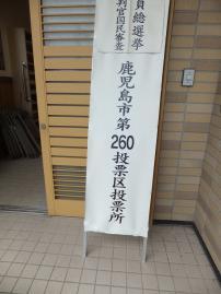 DSCF1629.jpg