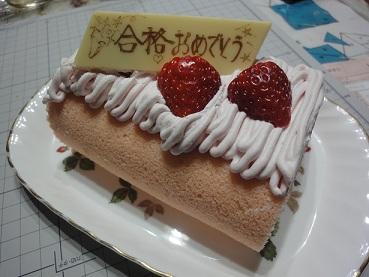 cakeomedetou