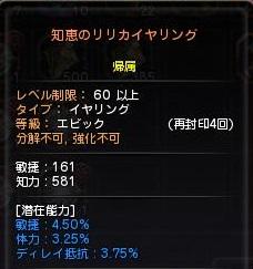 DN 2012-12-13 01-39-21 Thu