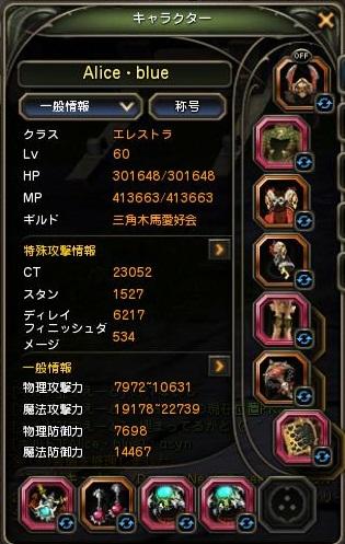 DN 2012-12-18 02-33-22 Tue