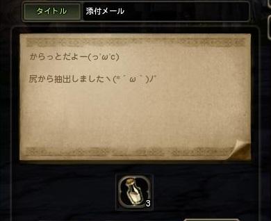 DN 2013-01-28 19-34-47 Mon