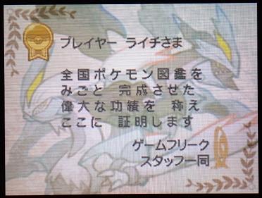 zen_zukan.jpg