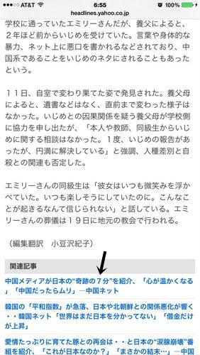 IMG_3681yajirusi.jpg