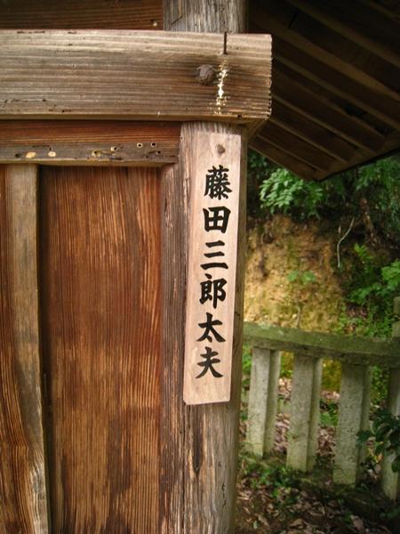 木梨神社⑧