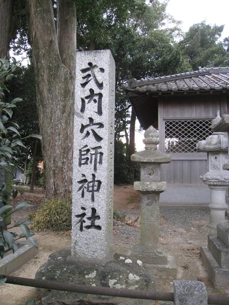 穴師神社⑤