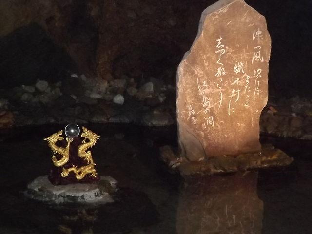 2012.9.18 江の島 岩屋