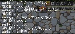 まりさん5