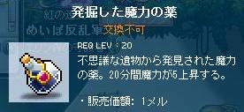 ろくなものが((