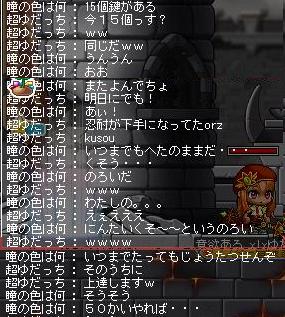 ゆだっち5-1