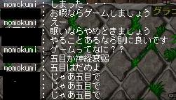 璃守さん5