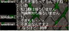璃守さん3