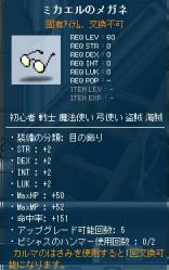 こんなものもどろしていたΣ(・ω・ノ)ノ!w