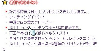 3!3!_20120606121211.png