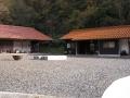 クラフト館岩井窯