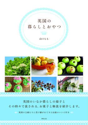 oyatsu_cover_obi.jpg