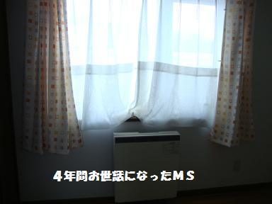 単身赴任MS3