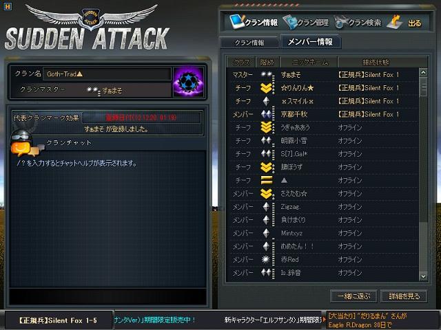 Effection!!!.jpg