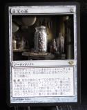 P1010610 - コピー