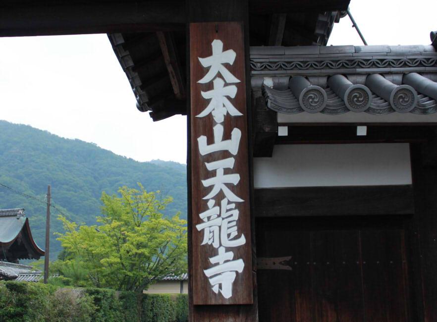 京都写真 編集02