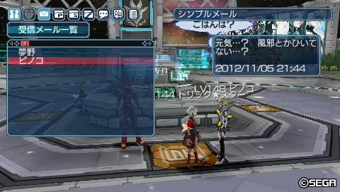 20121105215152.jpg