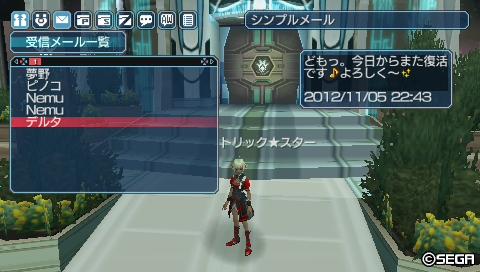 20121105224804.jpg