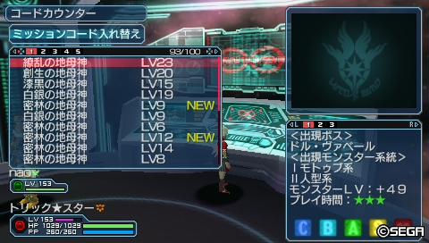 20121108114438.jpg