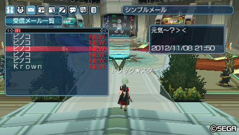 20121109164036.jpg