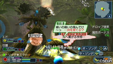 20121110130106.jpg