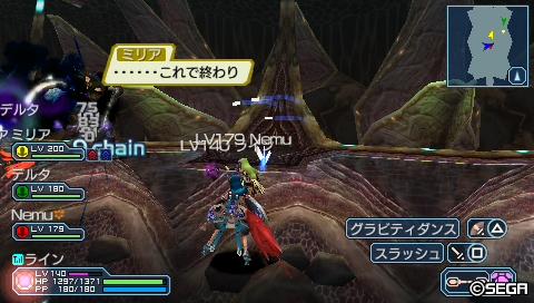 20121212003201.jpg