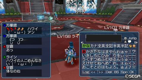 20121218013222.jpg