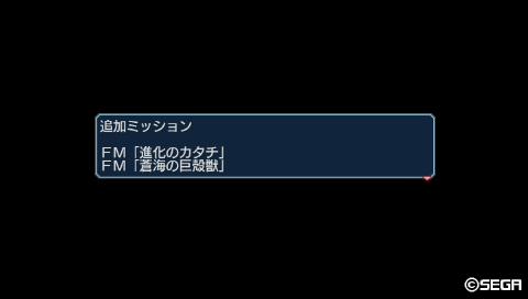 20121219164600.jpg