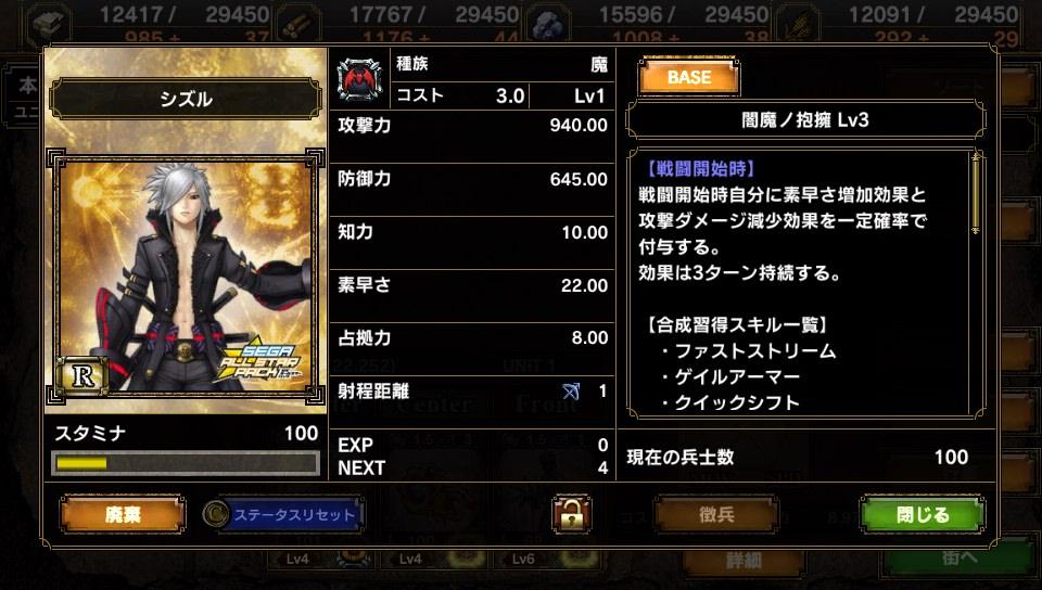 2013-01-30-082259.jpg