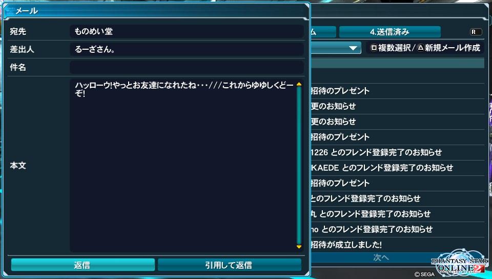 2013-03-14-202401.jpg