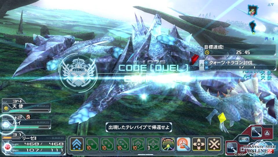 2013-03-23-011850.jpg